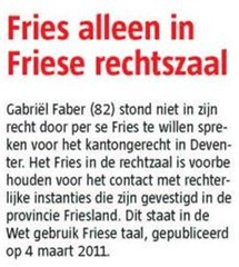 fries_in_rechtzaal