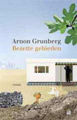 arnon-grunberg-bezette-gebieden